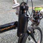 【釣り】自転車用ロッドホルダーの決定版!自作方法を詳しく紹介します